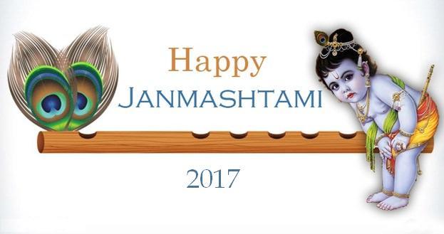 krishna-janmashtami-greeting-image-hd.jpg