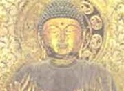 buddhism and the guatama buddha